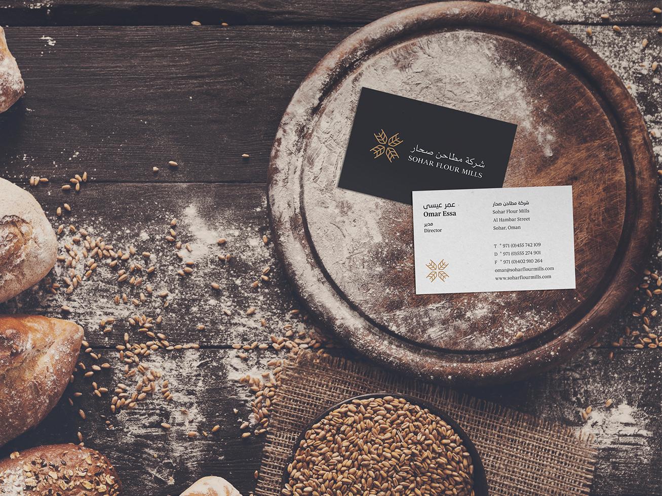 SOHAR_IMAGES_JWI_WEBSITE_BUSINESS-CARD